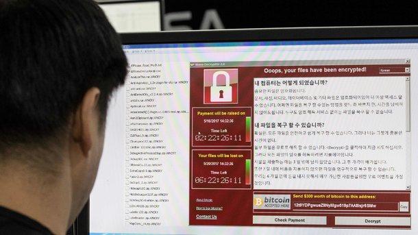 Жертвы поразившего весь мир вируса-вымогателя получили сообщения с угрозами, фото AFP