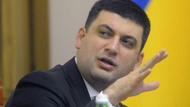 Кризис наУкраине: Гройсмана могут отправить вотставку