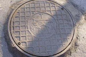 В Киеве нашли тело мужчины в канализационном люке