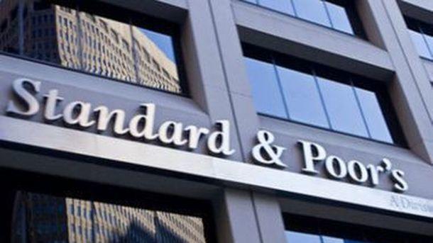 S&P подтвердило рейтинг Киева со стабильным прогнозом