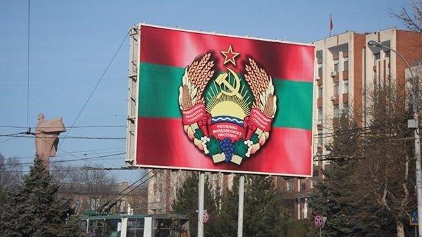 Украина может закрыть границу сПриднестровьем