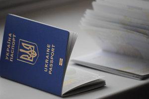 В первый день безвиза украинцы рванут в ЕС – Госпогранслужба