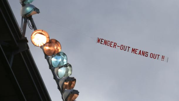 Решение обудущем Венгера в«Арсенале» примут после матча с«Челси»