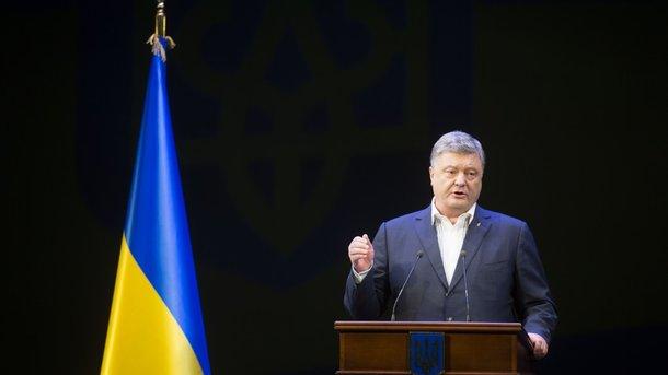 Порошенко рассчитывает на поддержку Украины со стороны