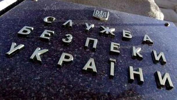 СБУ сорвала российскую провокацию наЗакарпатье
