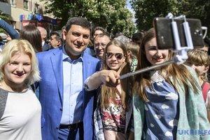 Гройсман открыл День Европы в Виннице