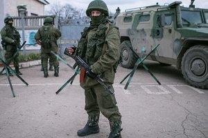 Военный назвал наибольшую угрозу для безопасности Украины