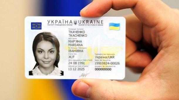 Турция официально позволила гражданам государства Украины въезжать поID-картам