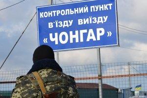 Украинские пограничники не выпустили иностранцев из Крыма