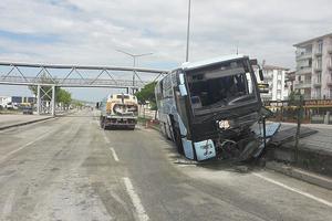 В Турции произошло жуткое ДТП с автобусом правящей партии: 32 человека ранены (обновлено)