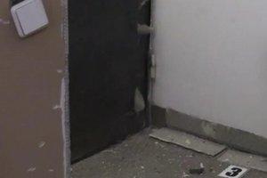 Ночной взрыв в Киеве: появились новые подробности, опубликовано видео