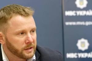 Беспорядки в Днепре 9 мая: у Авакова рассказали, когда завершат расследование