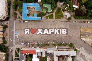 Четыре тысячи велосипедистов признались Харькову в любви