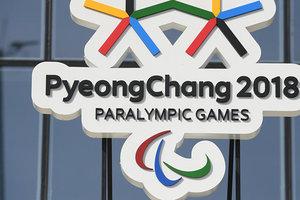 Международный паралимпийский комитет продлил отстранение России