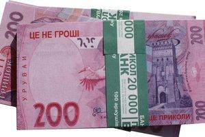 В Харькове мужчины пытались рассчитаться сувенирными деньгами