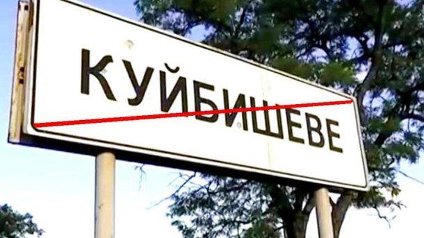 Секс в каменка днепровская