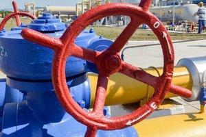 """""""Нафтогаз Украины"""" продолжает снижать цену на газ для промышленности"""