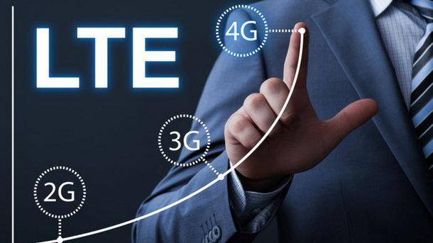 Вгосударстве Украина определили цену 4G-лицензии