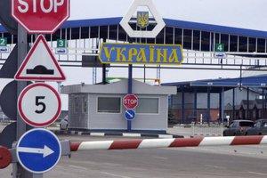 Когда ждать визовый режим с РФ и как он будет работать