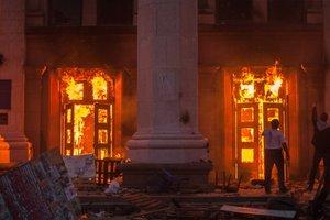 Трагедия 2 мая в Одессе: правоохранители определили еще двоих подозреваемых в беспорядках