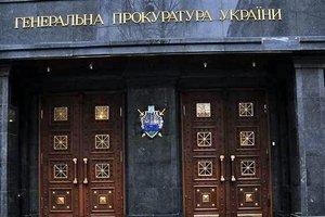 В ГПУ перечислили все уголовные дела против Януковича