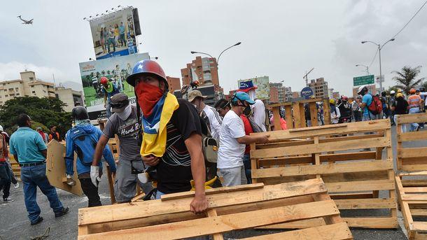 ВВенесуэле сожгли дом Уго Чавеса