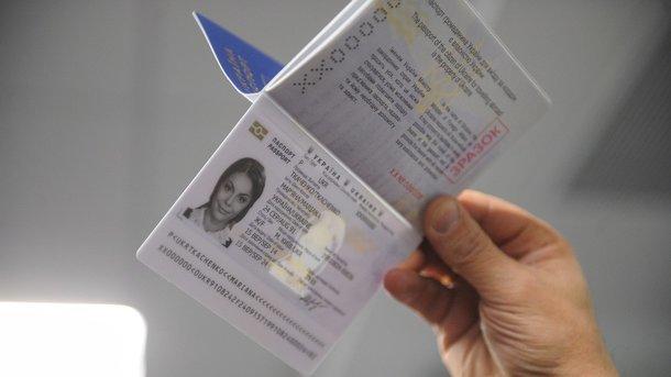 Тука анонсировал рассмотрение вопроса пообеспечению биометрическими паспортами вОРДЛО