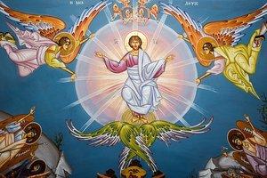 Вознесение Господне: история праздника
