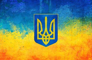 Какие дополнительные выходные положены украинцам в июне: сколько и когда будем отдыхать