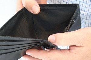 В Минфине предложили способ управления проблемными активами госбанков