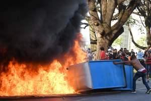 Власти Бразилии эвакуировали министерский квартал из-за беспорядков
