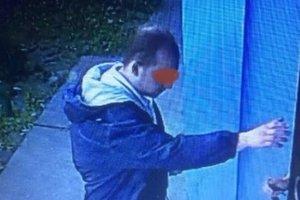 В Киеве разбойник с ножом напал на 15-летнюю школьницу