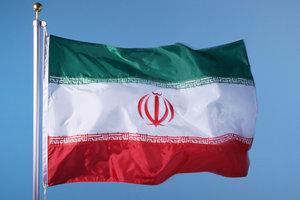 Иран построил третий подземный завод по производству баллистических ракет - СМИ