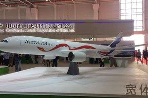 Россия и Китай выпустят пассажирский самолет: хотят конкурировать с Boeing и Airbus