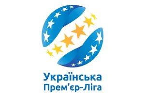Чемпионат Украины, 31 тур: расписание, результаты и таблицы