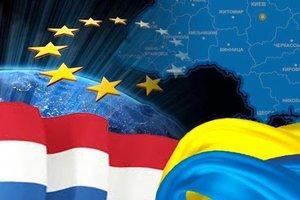 В Нидерландах назвали дату, когда могут одобрить ассоциацию Украина-ЕС