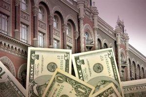 НБУ ослабил валютные ограничения в Украине