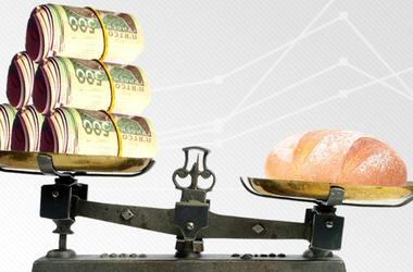 Инфляция в Украине упадет ниже 10% - МВФ