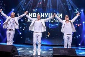 """""""Иванушки International"""" попали в """"черный список"""" """"Миротворца"""""""