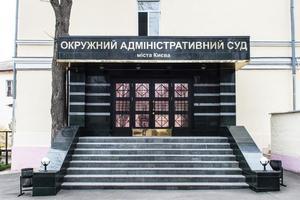 Обыски в Окружном суде Киева: детективы НАБУ расследуют дело о незаконном обогащении