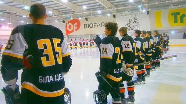 Харьковский хоккейный клуб снимается счемпионата Украинского государства