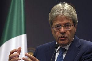 Итальянский премьер сообщил об отсутствии прогресса на саммите G7 по вопросу климата