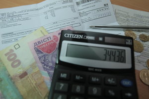Итоги недели в цифрах: спад промышленного производства и рост затрат на субсидии