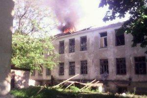 Военные рассказали, откуда боевики нанесли удар по Красногоровке