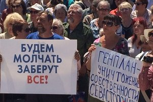 В оккупированном Севастополе прошел необычный протест