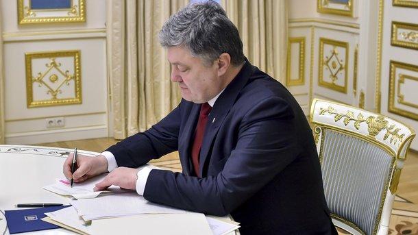 Порошенко сократил заместителя командующего Нацгвардией Рудницкого