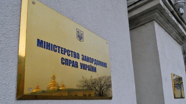 Встреча заместителей министров иностранных дел «нормандской четверки» пройдет 30мая