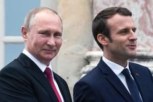 Макрон хочет усилить сотрудничество с РФ ради мира в Сирии