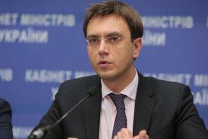 В Украине появится свой лоукост и скоростные железные дороги - Омелян