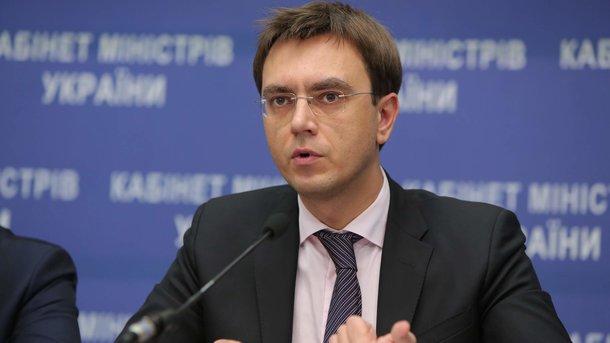 Омелян сказал, когда вгосударстве Украина появятся скоростные железнодорожные пути